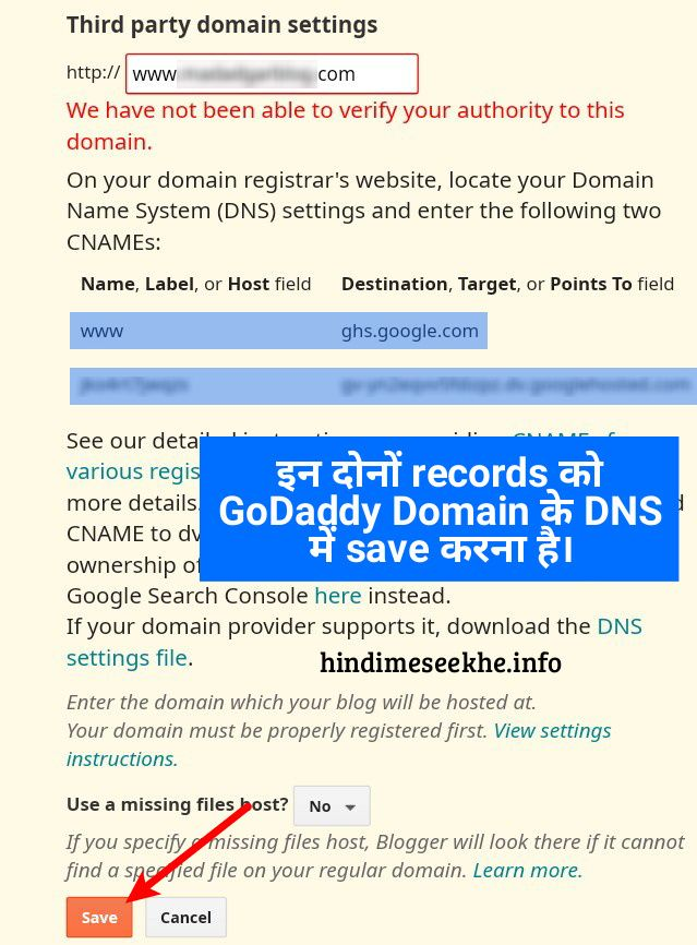 blogger-domain-ka-dns-godaddy-me-kaise-set-kare