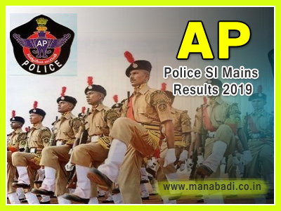 AP Police SI Mains Results 2019