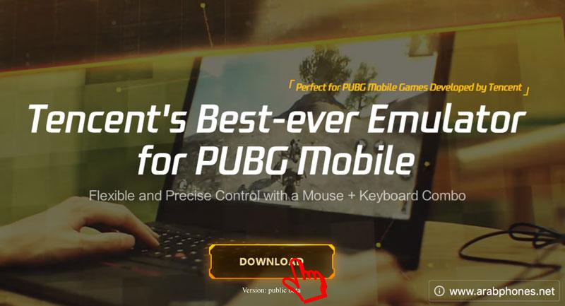 تحميل لعبة pubg للكمبيوتر