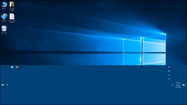 شريط مهام أطول في Windows 10