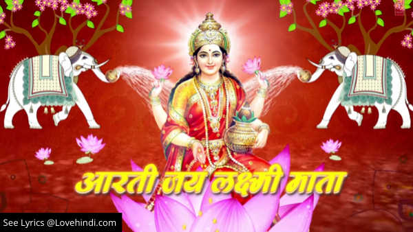 Om Jai Laxmi Mata aarti lyrics in Hindi