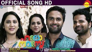 Kandukothiche _ Official Song HD _ Hello Namasthe _ Vinay Forrt _ Bhavana _ Miya _ Sanju