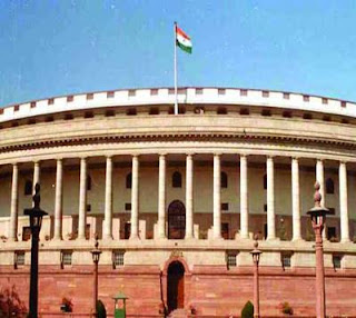 Lok Sabha Security Assistant Recruitment 2020 - Dailyknow.in