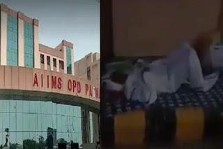 बिहार में 500 के करीब हुए कोरोना के केस, पटना एम्स में दो मरीजों ने तोड़ा दम