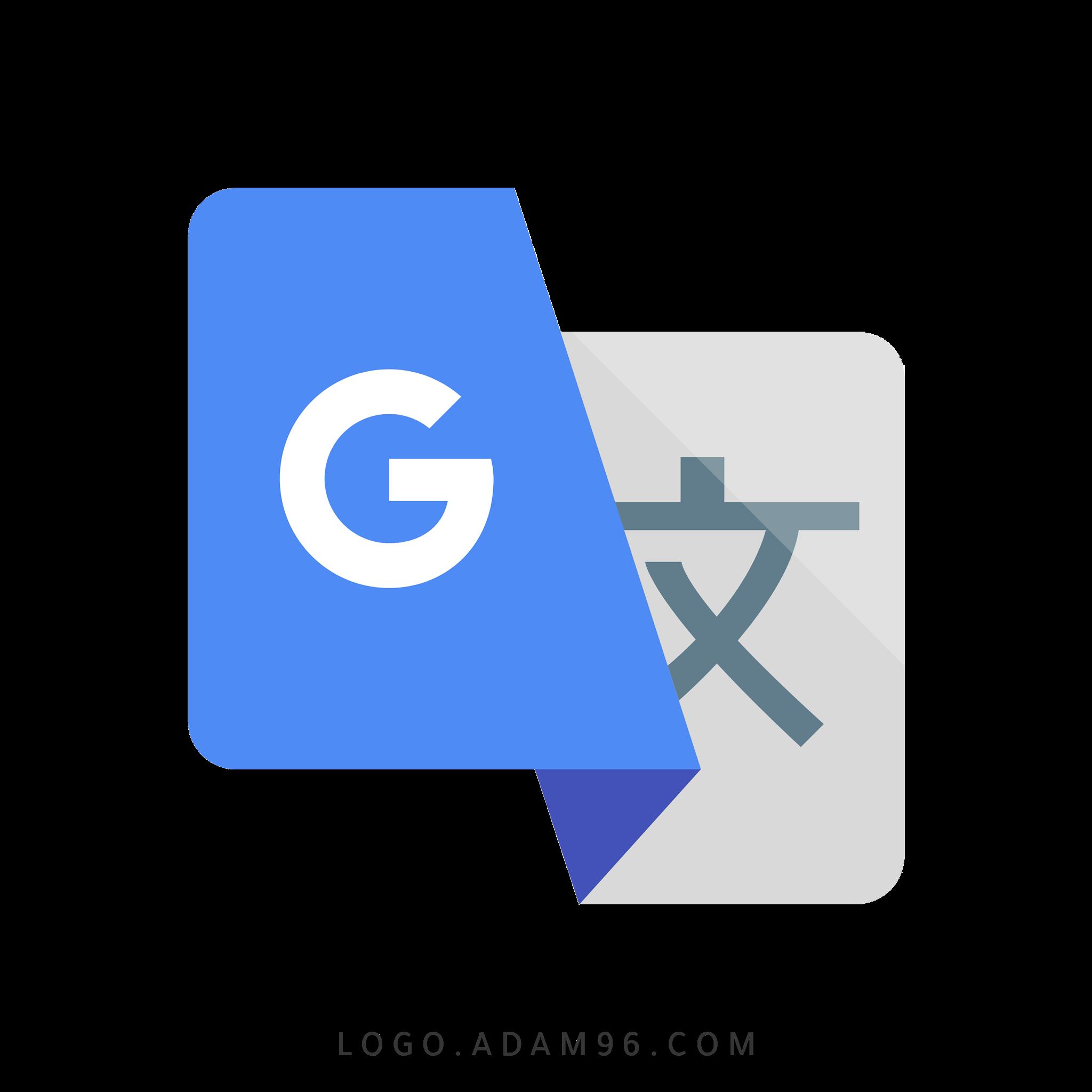 تحميل شعار مترجم جوجل لوجو رسمي عالي الجودة Logo google translate PNG