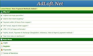 IMG 20161128 153424 Tutorial lengkap cara mendaftar dan menghasilkan uang di Adloft