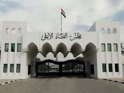 القضاء يحدد معيار الاستبعاد من المشاركة في الانتخابات القادمة