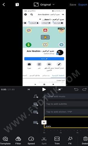 شرح الواجهة الخاصة بتعديل الفديو على تطبيقVN Video Editor MakeR