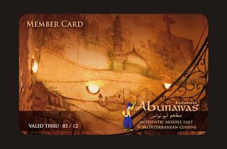 cetak member card