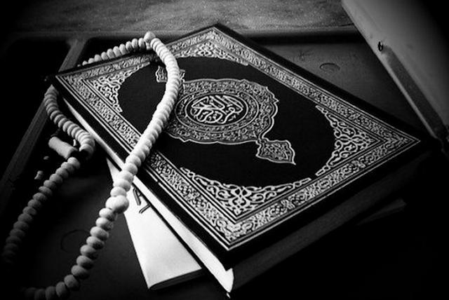 Artikel Agama Islam, Kajian Kosmologi dalam Mempelajari Islam