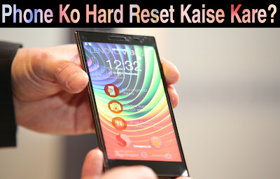 How To Hard Reset Any Android Phone?