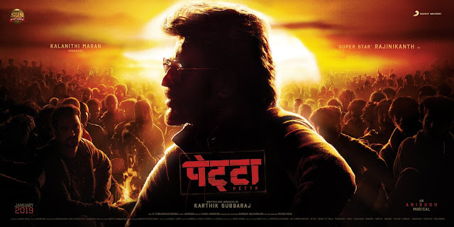 Petta (2019) Full HD Movie Download in Hindi Dubbed | Watch Online | Khatrimaza Movie HD