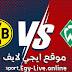 مشاهدة مباراة بوروسيا دورتموند وفيردر بريمن بث مباشر ايجي لايف بتاريخ 15-12-2020 في الدوري الالماني