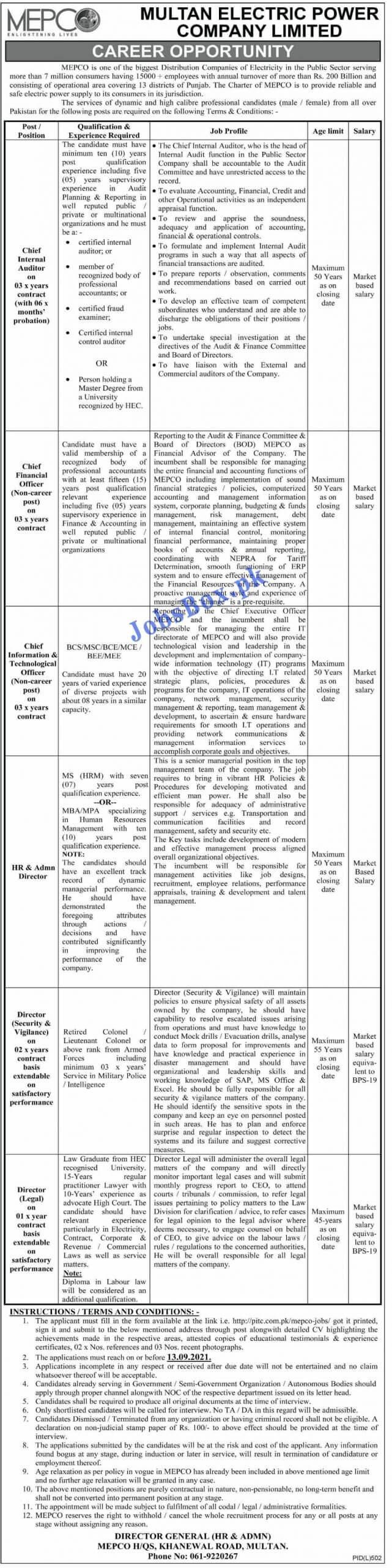 Latest WAPDA (MEPCO) Jobs 2021 | Multan Electric Power Supply Limited MEPCO Jobs 2021
