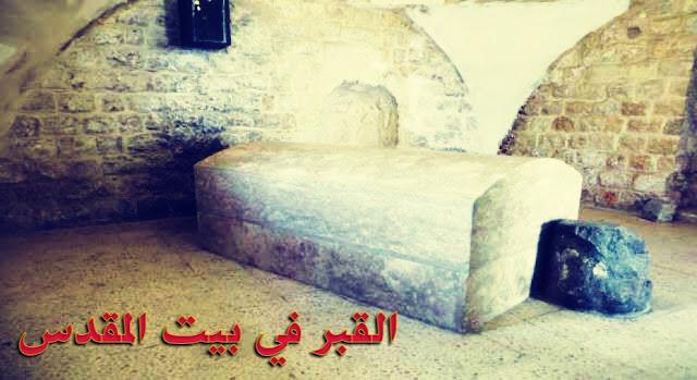 لماذا دُفن سيدنا يوسف في نهر النيل ؟!!