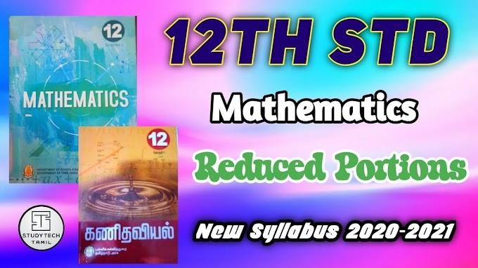 12th Maths ( TM& EM ) Reduced New Syllabus 2020-2021 | Download Pdf |
