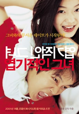 Download Film Korea My Sassy Girl 2005 Subtitle Indonesia