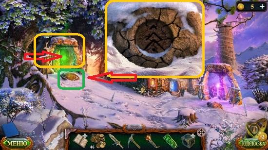 ставим руну и переходим в следующую локацию в игре затерянные земли 5