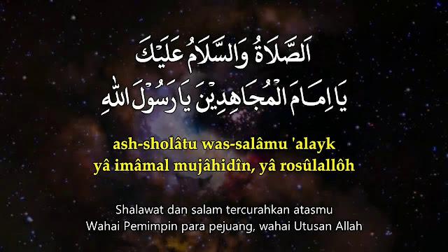 Lirik Syiir Assholatu Wassalamu 'Alaik (Sholawat Tarhim) Lengkap Beserta Artinya