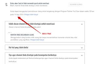 Ajukan ulang monetisasi youtube 14 Agu 2019 keempat