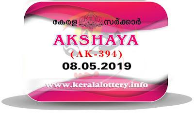 KeralaLottery.info, akshaya today result: 08-05-2019 Akshaya lottery ak-394, kerala lottery result 08-05-2019, akshaya lottery results, kerala lottery result today akshaya, akshaya lottery result, kerala lottery result akshaya today, kerala lottery akshaya today result, akshaya kerala lottery result, akshaya lottery ak.394 results 08-05-2019, akshaya lottery ak 394, live akshaya lottery ak-394, akshaya lottery, kerala lottery today result akshaya, akshaya lottery (ak-394) 08/05/2019, today akshaya lottery result, akshaya lottery today result, akshaya lottery results today, today kerala lottery result akshaya, kerala lottery results today akshaya 08 05 19, akshaya lottery today, today lottery result akshaya 08-05-19, akshaya lottery result today 08.05.2019, kerala lottery result live, kerala lottery bumper result, kerala lottery result yesterday, kerala lottery result today, kerala online lottery results, kerala lottery draw, kerala lottery results, kerala state lottery today, kerala lottare, kerala lottery result, lottery today, kerala lottery today draw result, kerala lottery online purchase, kerala lottery, kl result,  yesterday lottery results, lotteries results, keralalotteries, kerala lottery, keralalotteryresult, kerala lottery result, kerala lottery result live, kerala lottery today, kerala lottery result today, kerala lottery results today, today kerala lottery result, kerala lottery ticket pictures, kerala samsthana bhagyakuri