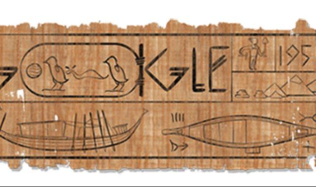 """سفينة خوفو ما هو سرها ؟.. قوقل google يحتفل بالذكري 65 عن اكتشاف """"مركب الشمس"""""""