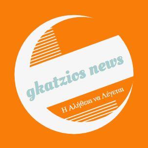gkatzios news