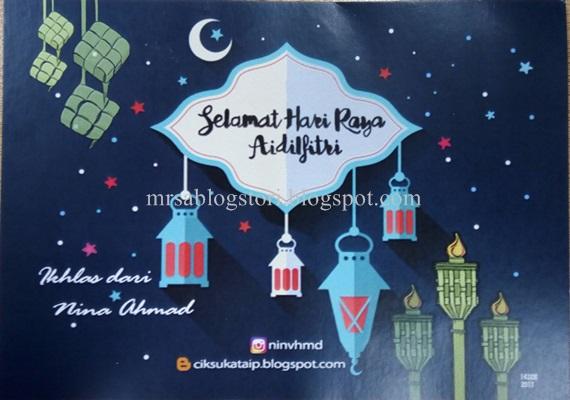 9 Syawal 1438H