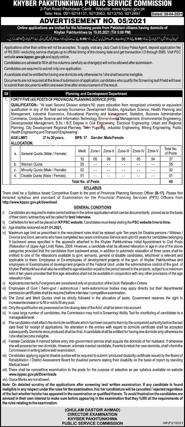 Latest Jobs in Khyber Pakhtunkhwa Public Services Commission KPPSC 2021