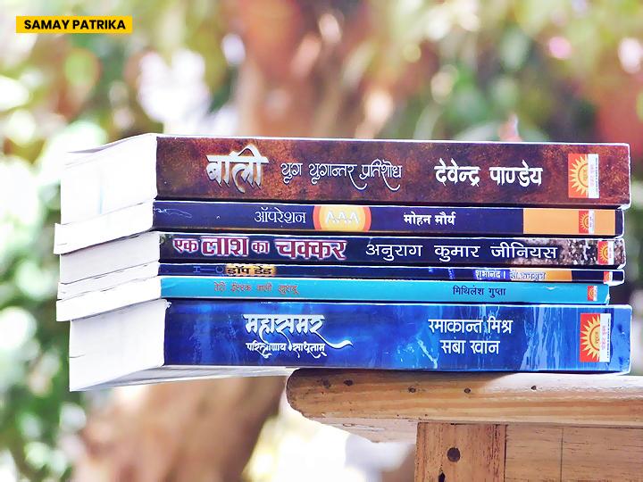 sooraj-pocket-books-hindi