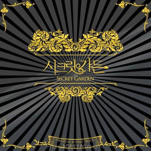 Various Artists – Secret Garden OST Special (FLAC)