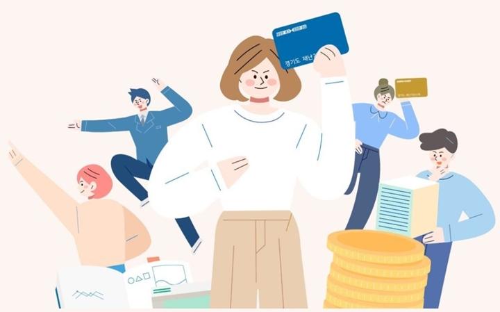 Gyeonggi-do Cash