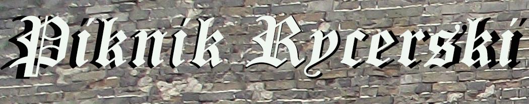 Dmuchańce Świdnica, Dmuchane zamki dla dzieci w Świdnicy,  urodziny z dmuchańce Świdnica