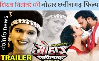 johar chhattisgarh movie download,johar chhattisgarh full movie,johar chhattisgarh film video,cg movie 2020 download,chhattisgarhi film johar chhattisgarh,cg movie download website,