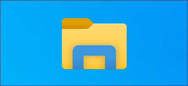 أيقونة File Explorer على سطح مكتب Windows 10