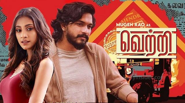 Mugen Rao's debut film Vettri