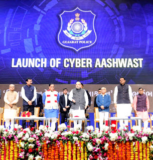 "India's first cybercrime prevention unit ""AASHVAST"" launched in Gujarat."