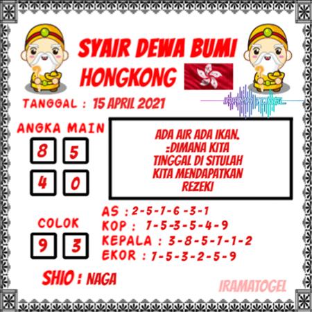 Syair Dewa Bumi HK Kamis 15-Mar-2021