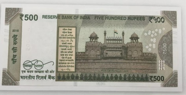Indian Government Stopped Rs.500 and Rs.100 notes