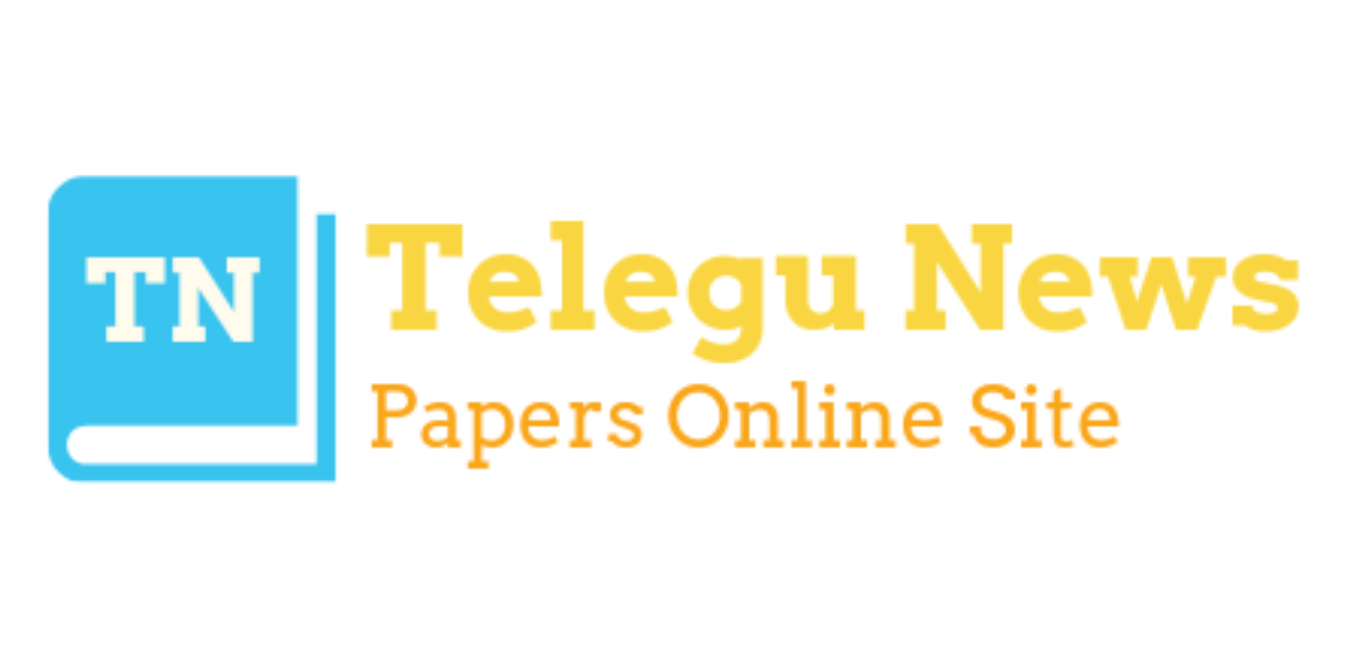Telugu News Paper : Today news paper telugu