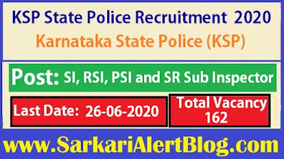 https://www.sarkarialertblog.com/2020/06/ksp-recruitment-2020.html