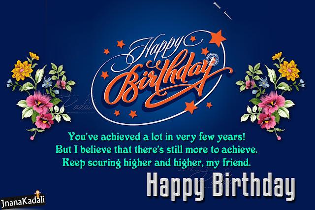 english birthday, english birthday sms messages, text birthday messages, happy birthday messages in english