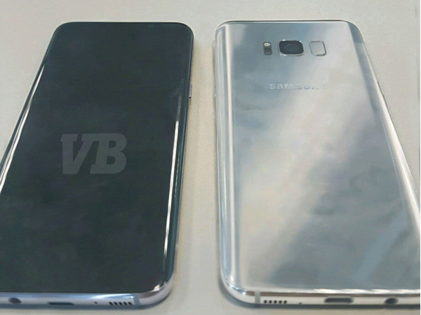 Samsung Galaxy S8 Now Said to Come in a 6GB of RAM, 128GB of Storage Variant