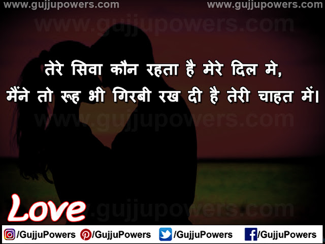 new love shayari status