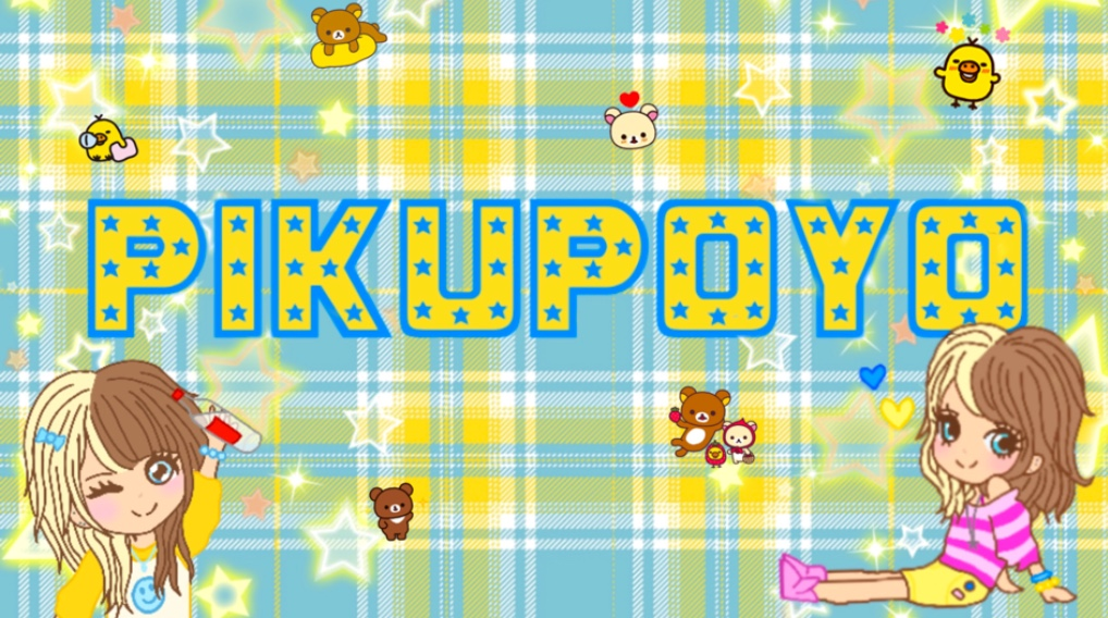 Pikupoyo