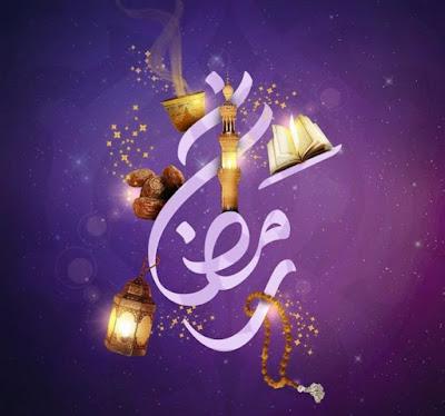 حالات واتس اب رمضانية 2018 اجمل صور عن رمضان للواتس اب