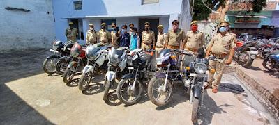 झाँसी: थाना चिरगाँव पुलिस द्वारा 3 शातिर वाहन चोरों को चोरी की गयी 8 मोटर साइकिलों सहित गिरफ्तार किया
