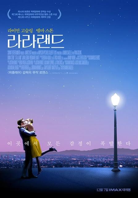 La La Land Korean Movie Poster