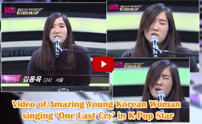 Video of Amazing Young Korean Woman singing 'One Last Cry' in K-Pop Star
