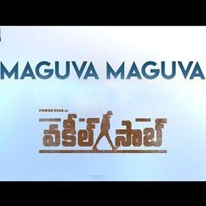 Maguva maguva song lyrics in Telugu - Vakeel Saab, pspk, pawan Kalyan Telugu song lyrics